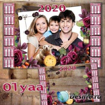 Семейный календарь в осеннем стиле с символом 2020 года
