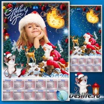 Новогодняя рамка с календарём на 2020 год - Праздничное настроение