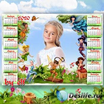 Календарь-рамка на 2020 год - Любимые мультфильмы 3