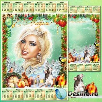 Новогодняя рамка с календарём на 2020 год - Светлое утро