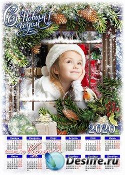 Новогодний календарь-фоторамка на 2020 год - За окошком снег метет, скоро п ...
