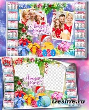 Календарь с рамками для фото на 2020 год - Пусть в Новый год мечты сбываютс ...