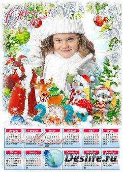 Праздничный календарь-фоторамка на 2020 год Крысой, Дедом Морозом, Снеговик ...