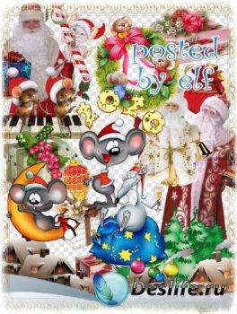 Новый год стучится в двери - новогодний клипарт без фона