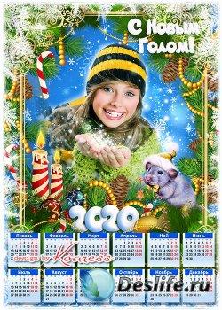 Календарь на 2020 год с рамкой для фото - Веселый, яркий праздник уже спеши ...
