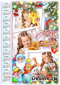 Праздничный календарь на 2020 год с Крысой, Дедом Морозом, Снеговиком - Нов ...