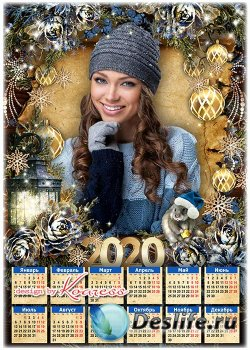 Праздничный календарь на 2020 с симпатичным символом года- Золото зимних пр ...