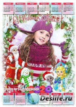 Праздничный календарь-фоторамка на 2020 год Крысой, Дедом Морозом, Снегуроч ...