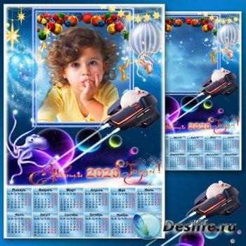 Новогодняя рамка с календарём на 2020 год - Космические мышки