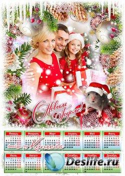 Праздничный календарь на 2020 год с символом года - Волшебной сказкой в дом ...