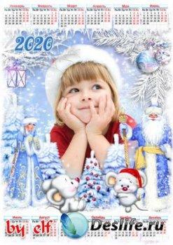 Детский календарь на 2020 год с символом года - Новый год еловой веткой сно ...