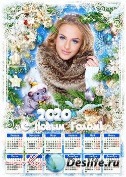 Новогоодний календарь на 2020 год с Крысой - Белоснежная зима