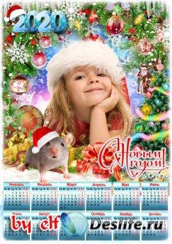 Новогодний календарь на 2020 год с Крысой - Волшебный праздник