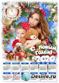Праздничный календарь на 2020 с символом года - Снежинки кружат хоровод, к  ...