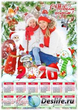 Праздничный календарь на 2020 год с Крысой - Дед Мороз идет по лесу и подар ...