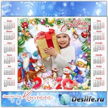 Календарь на 2020 год с рамкой для фото - Сказка новогодняя в гости к нам с ...