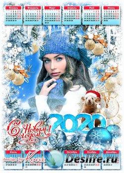 Календарь на 2020 год с символом года Крысой - Пусть в этот год будет все з ...