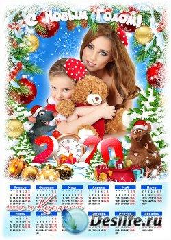 Праздничный календарь-рамка на 2020 с символом года - Вновь зима рассказыва ...