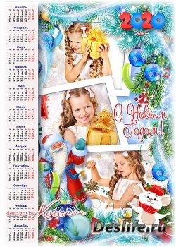Календарь на 2020 год с - Нашу елку мы украсим, Новый Год уже в пути