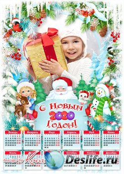 Календарь на 2020 год с Мышкой, Снегурочкой, Дедом Морозом и Снеговиком - Д ...
