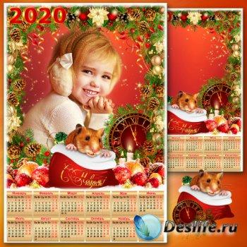 Новогодняя рамка с календарём на 2020 год - Удивительный подарок