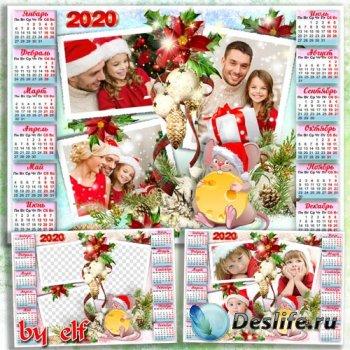 Календарь с рамками для фото на 2020 год - Будет пусть добром согретым этот ...