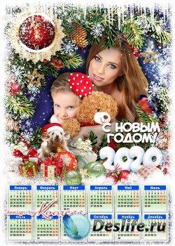Праздничный календарь на 2020 с символом года Крысой - Как волшебная сказка ...