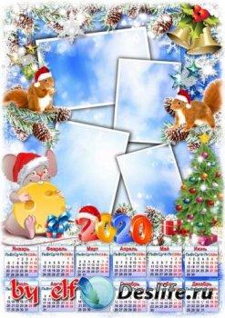 Календарь-фоторамка на 2020 год с символом года - Пусть Новый Год морозной  ...