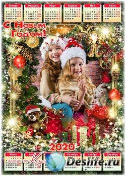 Календарь-фоторамка на 2020 год - Смех и радость нам несет праздник новогод ...