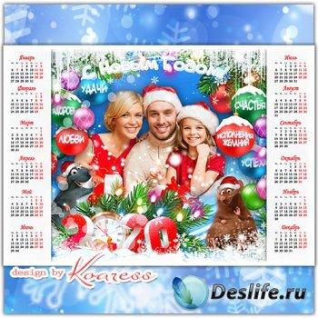 Праздничный календарь-рамка на 2020 с символом года - Новогодние пожелания