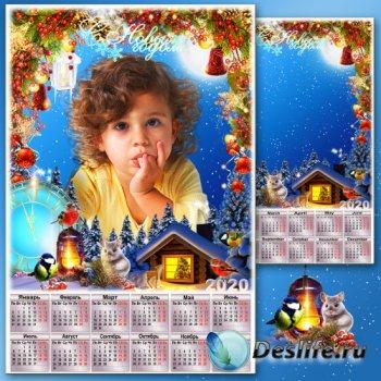 Праздничная рамка для фото с календарём на 2020 год - Новогодние истории 2