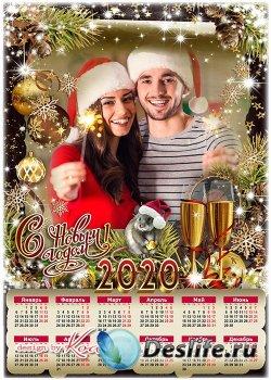 Праздничный календарь-фоторамка на 2020 с символом года - Пусть будет ярким ...