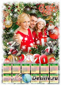 Праздничный календарь на 2020 год с символом года Крысой - Пусть веселой Кр ...