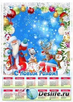 Праздничный календарь-рамка на 2020 год с Мышкой, Дедом Морозом, Снегурочко ...