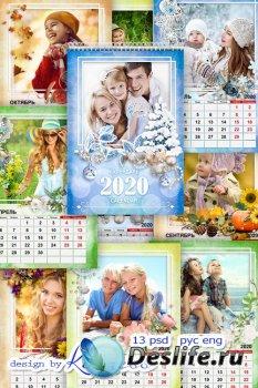 Настенный помесячный календарь с вырезами для фото на 2020 год Крысы, на 12 ...