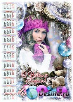 Праздничный календарь на 2020 год с символом года - Пусть же сбудутся завет ...