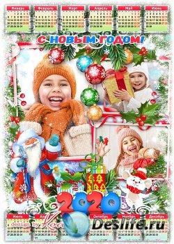 Праздничный календарь-фоторамка на 2020 с символом года - Новый Год недаром ...