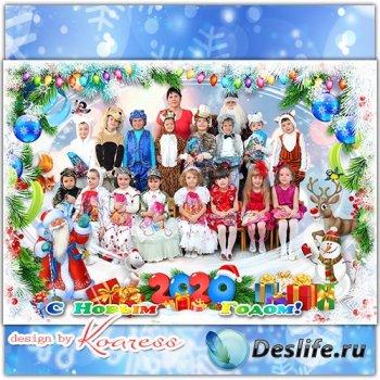 Зимняя детская фоторамка для фото группы в детском саду - Елку ярко нарядили, Дед Мороза в гости ждем