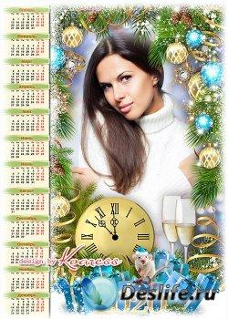 Календарь на 2020 год с символом года - Пусть лишь светлые мгновения год гр ...