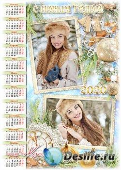 Праздничный календарь с рамкой для фото на 2020 год - Волшебства новогоднег ...