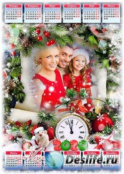 Праздничный календарь на 2020 с символом года- Пусть Новый Год придет с усп ...