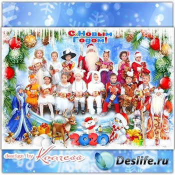 Зимняя фоторамка для фото группы в детском саду - Новый Год стучит в окошко ...