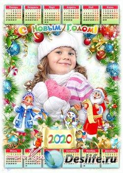 Праздничный календарь на 2020 год с мышками - Ярко светит елка, праздника в ...