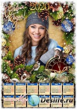 Календарь на 2020 год с символом года Крысой - Новый Год пусть будет самым  ...