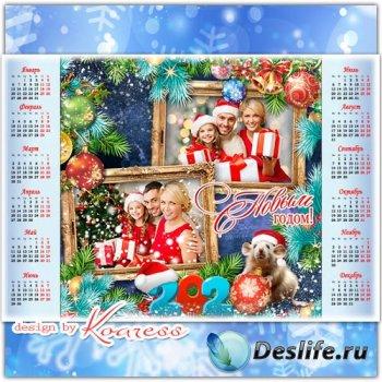 Праздничный календарь-фоторамка на 2020 с символом года Крысой - Пусть с ме ...