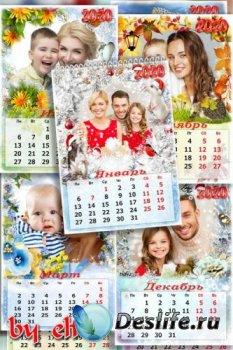 Настенный перекидной календарь на 2020 год, на 12 месяцев - Раз листок и дв ...