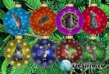 Клипарт Новогодние шарики с веселыми крысами