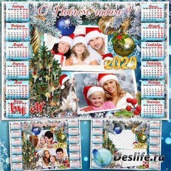 Календарь на 2020 год с символом года Крысой - Пусть год наполнится веселье ...