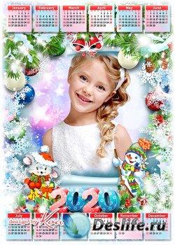 Праздничный календарь на 2020 с символом года - Ждем мы праздник Новый Год
