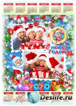 Праздничный календарь-рамка на 2020 с символом года для детей - В Новый Год ...